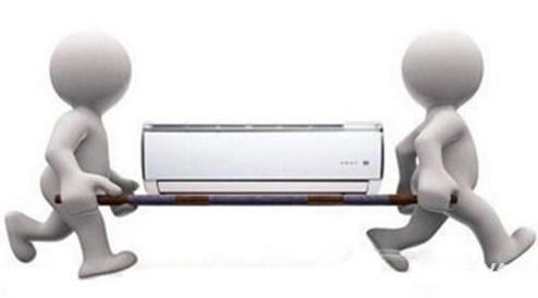 公司空调移机哪家好