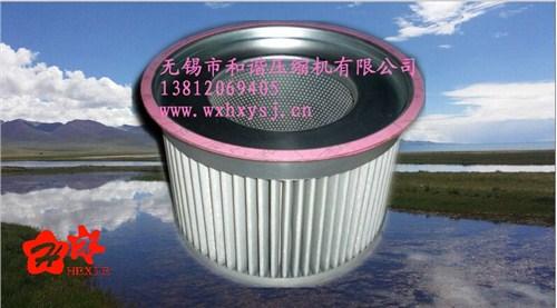 无锡空压机油分离芯 油气分离芯 压缩机油水分离芯和谐供