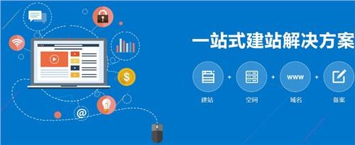 江苏网站建设多少钱