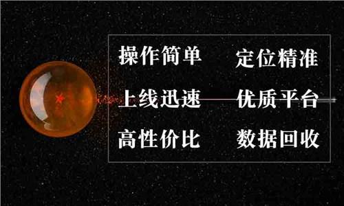 淮安网站建设|淮安seo|淮安网站优化|树先生供应「树先生供应」