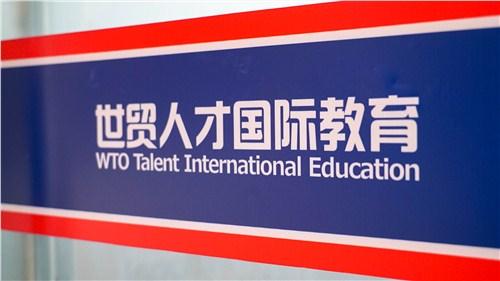 锦州青少年外语培训机构
