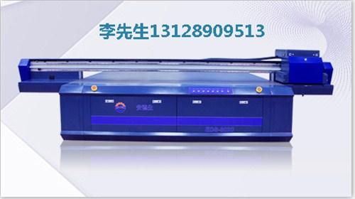 深圳安德生印刷设备有限公司
