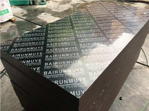 混凝土模板