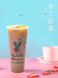 长春布丁奶茶加盟品牌