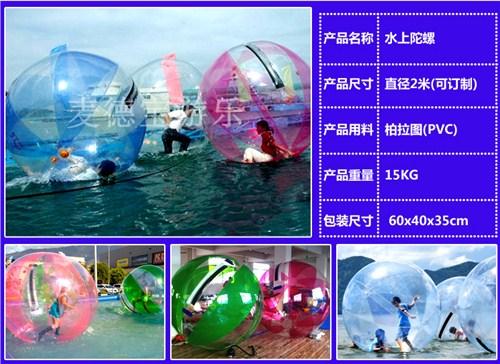 苏州儿童游乐充气玩具水上步行球设备