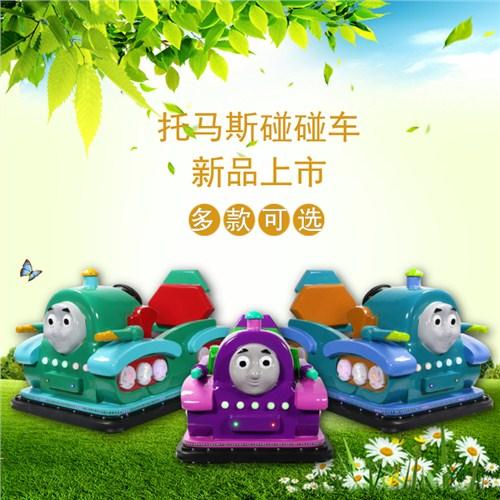 苏州双人碰碰车玩具_苏州碰碰车玩具_苏州碰碰车