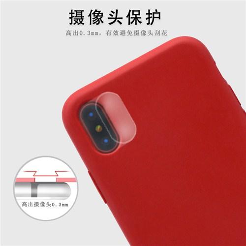 哲润太供 硅胶手机套厂家 硅胶手机套批发