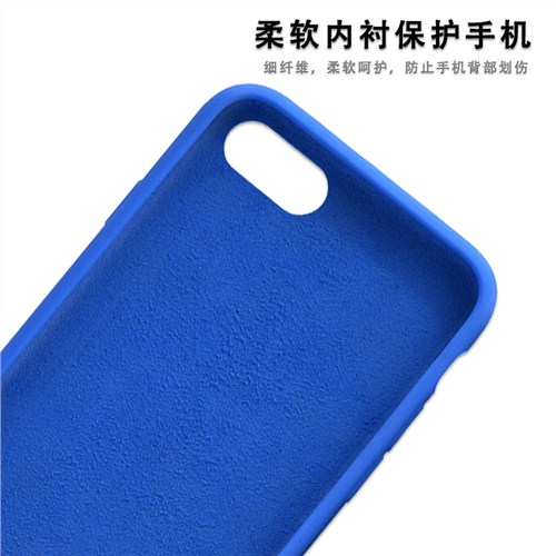 哲润太供 硅胶手机套定制 硅胶手机套颜色