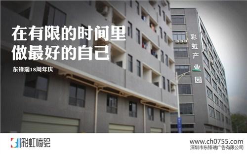 深圳uv喷绘工厂
