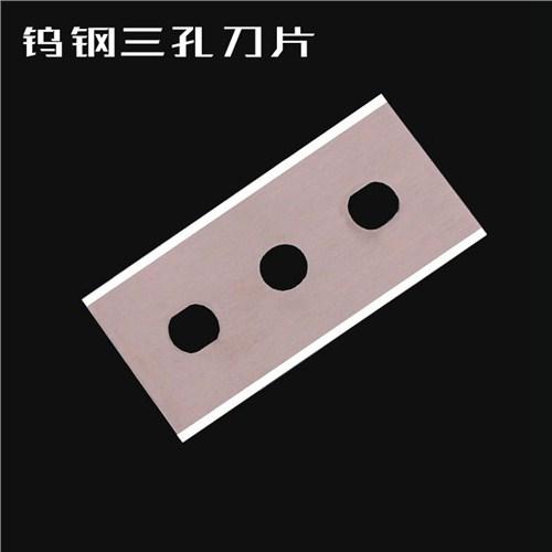 深圳市恒安耐刀具有限公司