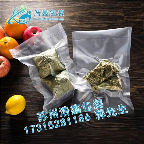 安康粽子蒸煮袋生产商