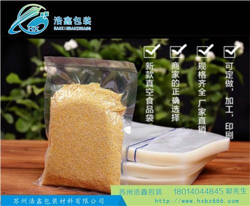 大同小米真空袋包装袋