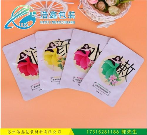 忻州饮料铝箔袋生产厂商