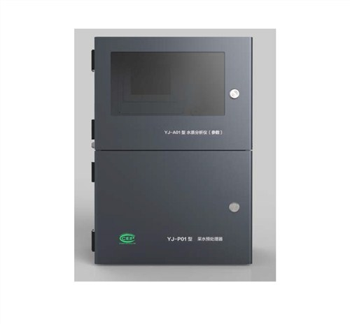深圳氨氮水质在线分析仪