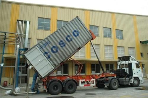 伊朗集装箱托运服务