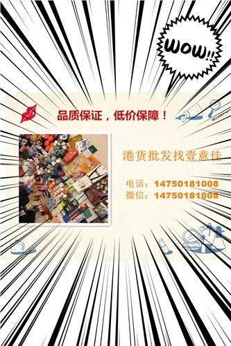 深圳市壹意佳貿易有限公司