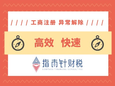 深圳商标直销