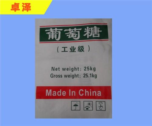 葡萄糖直销厂家_葡萄糖粉销售_葡萄糖的批量批发价格_ 卓泽供