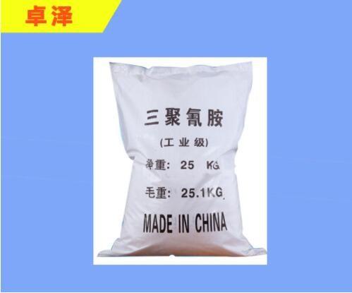 甲酸钙的价格