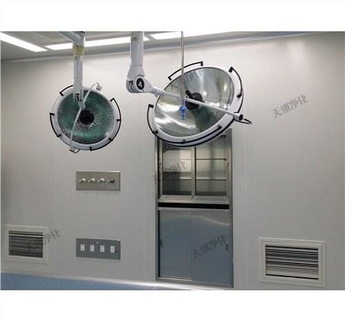 净化工程手术室