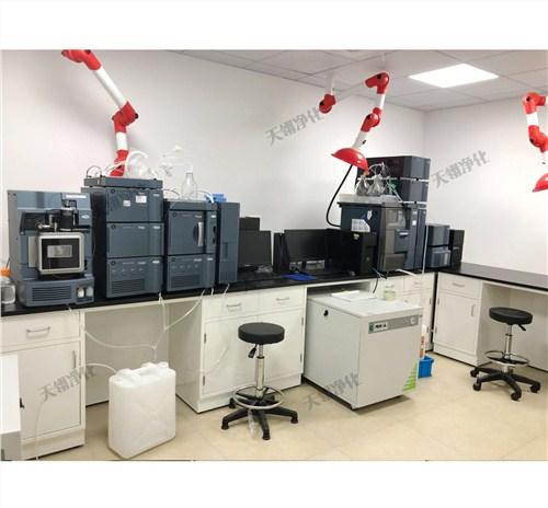 净化工程仪器实验室