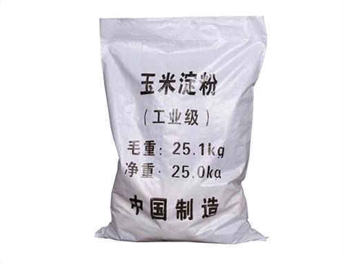 內蒙古玉米淀粉 同雋供應
