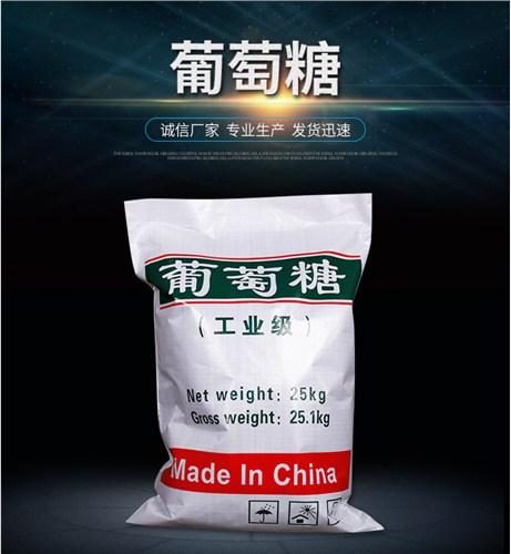 江苏葡萄糖优选企业 苏州市同隽化工产品科技供应