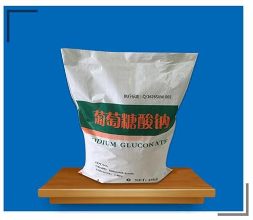 安徽葡萄糖酸钠厂家供应 苏州市同隽化工产品科技供应