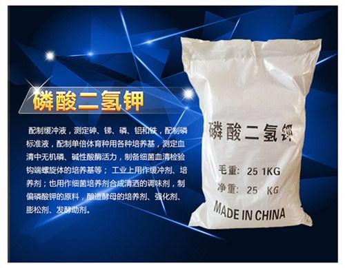 江蘇磷酸二氫鉀推薦公司 蘇州市同雋化工產品科技供應