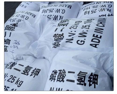 安徽磷酸二氫鉀廠家直供 蘇州市同雋化工產品科技供應