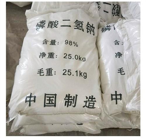 安徽正品磷酸二氢钠