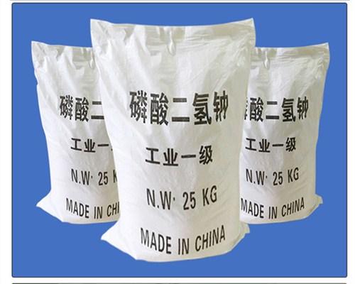 江蘇磷酸二氫鈉報價 蘇州市同雋化工產品科技供應