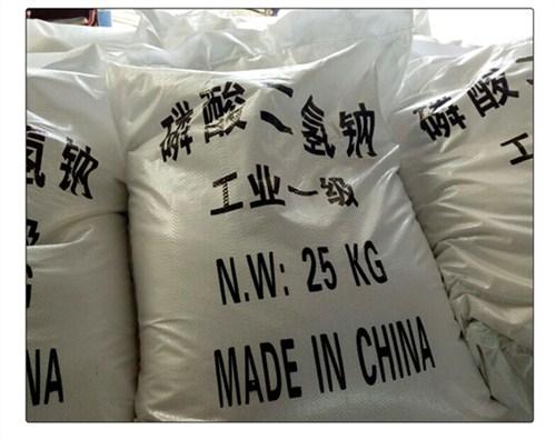 上海磷酸二氫鈉優質商家 蘇州市同雋化工產品科技供應