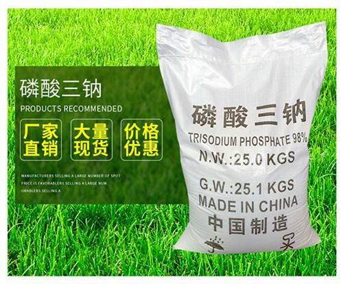 浙江磷酸三钠优选企业 苏州市同隽化工产品科技供应