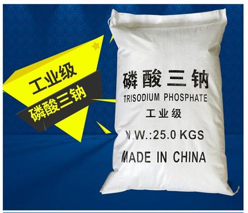 安徽磷酸三鈉廠家直供 蘇州市同雋化工產品科技供應