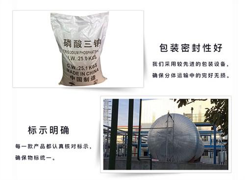 江苏磷酸三钠 苏州市同隽化工产品科技供应