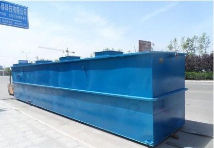 制药废水处理设备供货商「同远供」