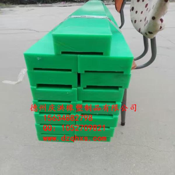 德州庆洪橡塑制品有限公司 芦经理:15634882798 QQ:1052709821 www.dzqhxs.com 聚乙烯板,UHMWPE板,PP板,车厢滑板,高分子聚乙烯煤仓衬板,聚乙烯链条导 轨,聚乙烯棒材