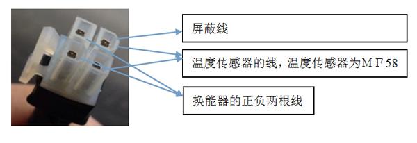 四,换能器的温度传感器原理图,测试电路原理图