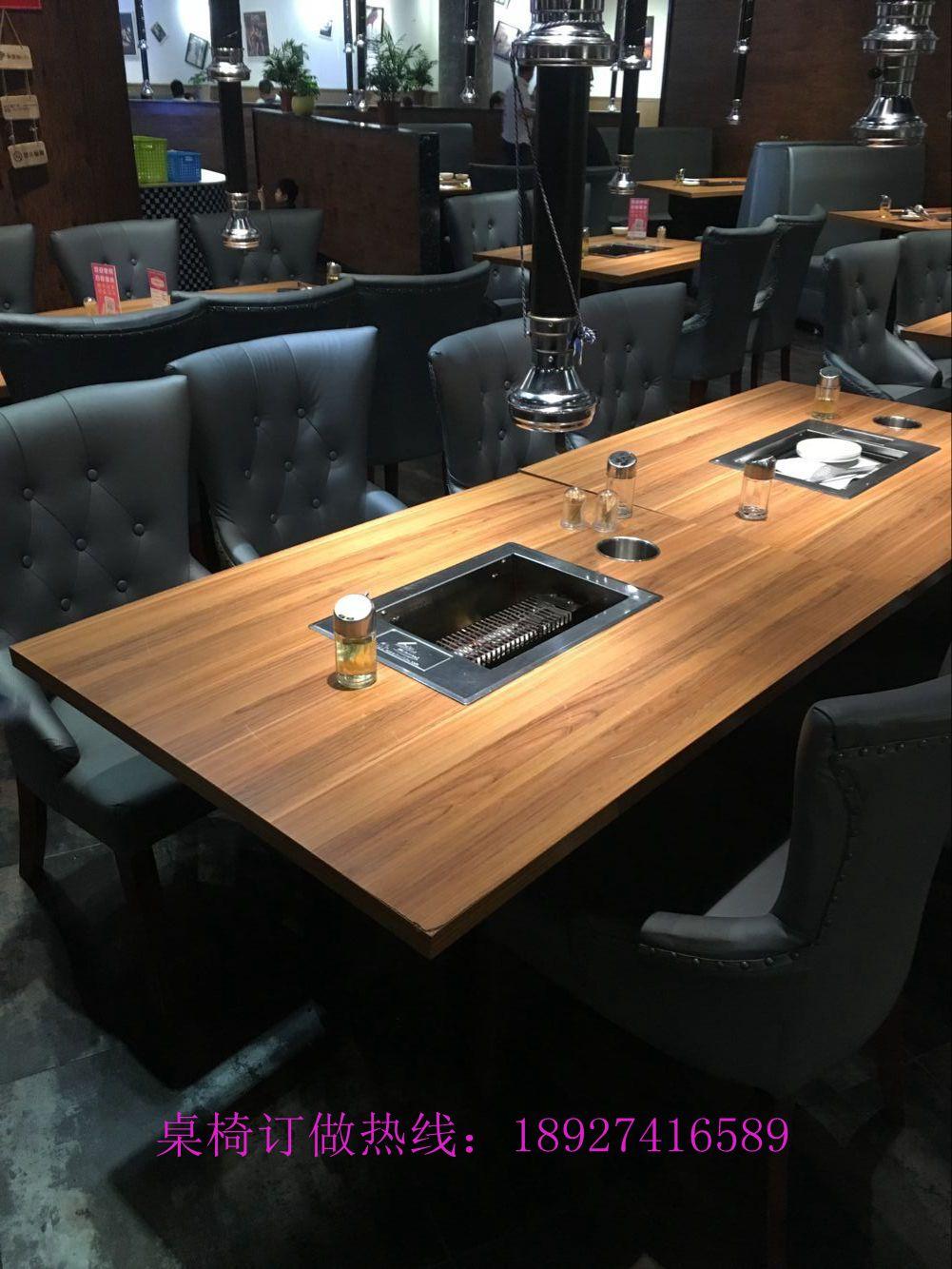 创美烧烤桌厂家供应18615111147无烟烤羊腿桌 创美无烟环保有...