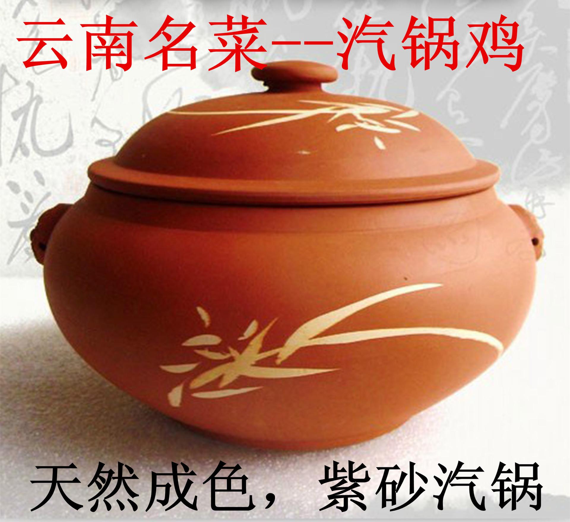 6.天然成色、紫砂汽鍋。