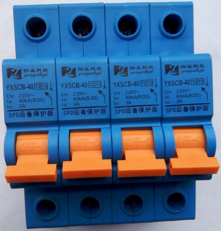 电涌保护器(spd)后备保护器与熔断器,断路器的区别