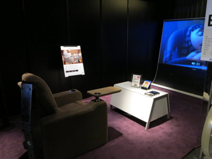 OUiGO剧院单人沙发.jpg