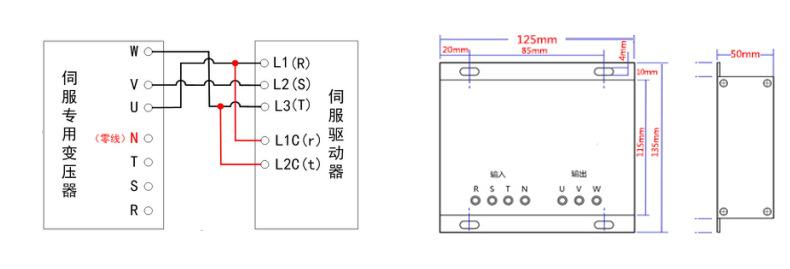 电路 电路图 电子 原理图 790_269