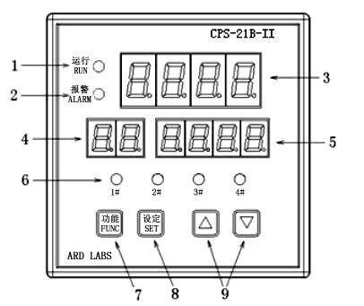 电路 电路图 电子 户型 户型图 平面图 原理图 406_341