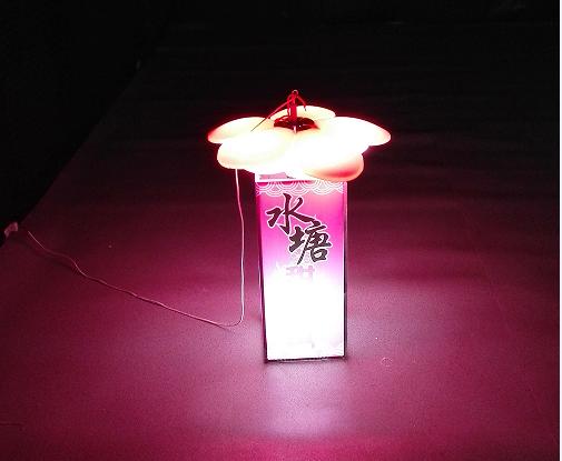 花灯的制作方法