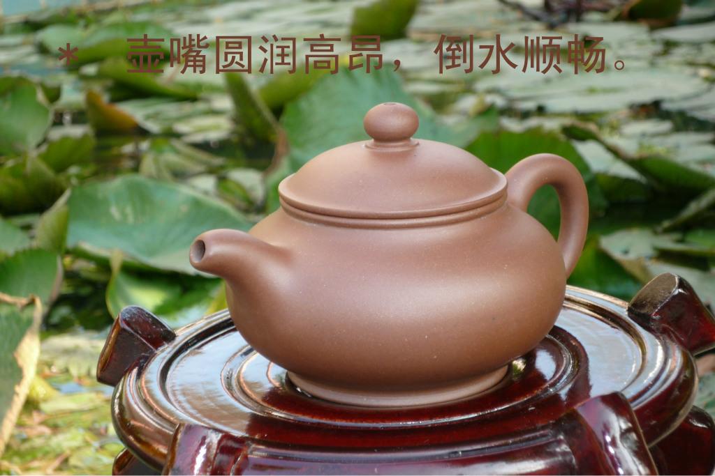 茶壶倒水保温杯简笔画