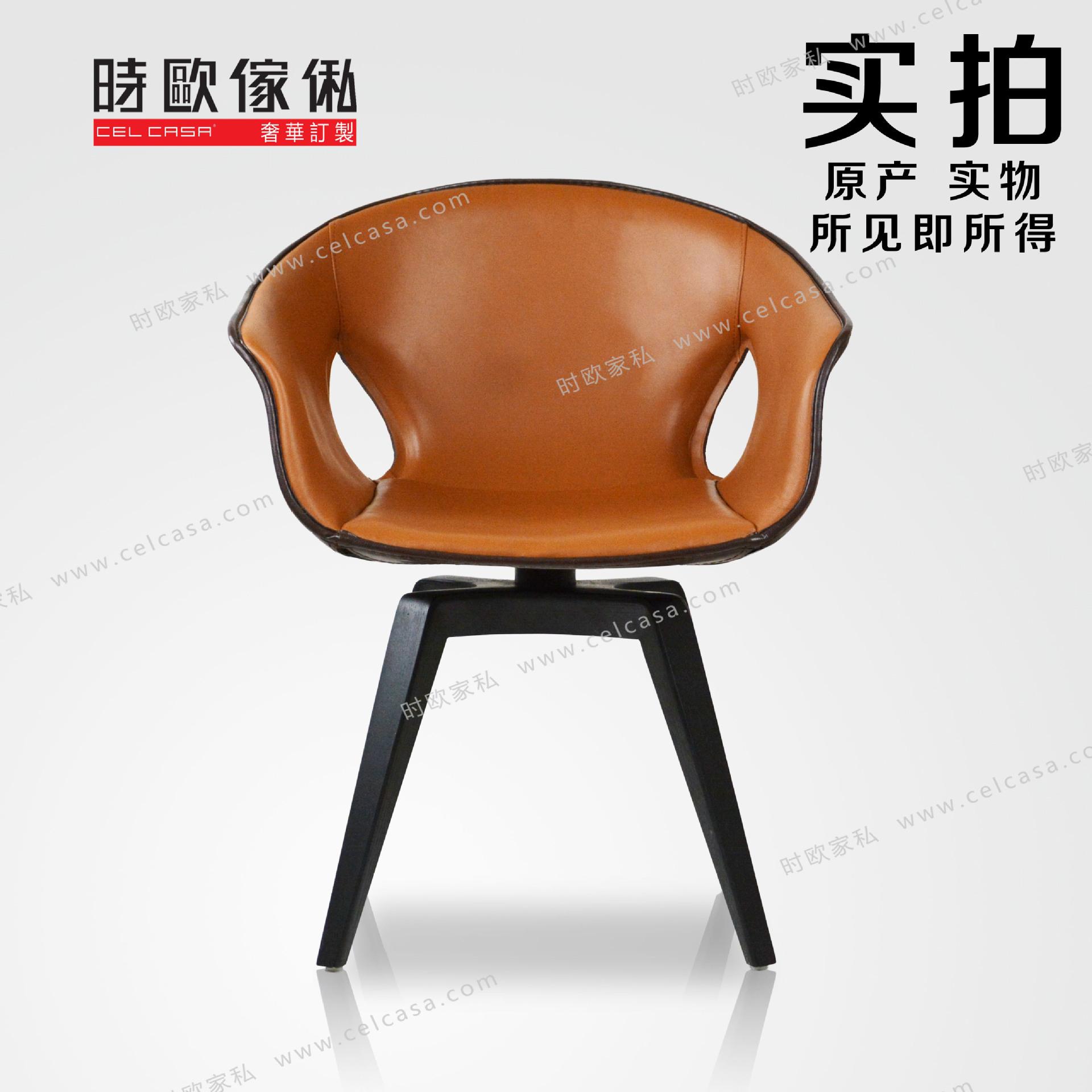设计师椅 大师设计椅 餐椅ginger chair 姜椅