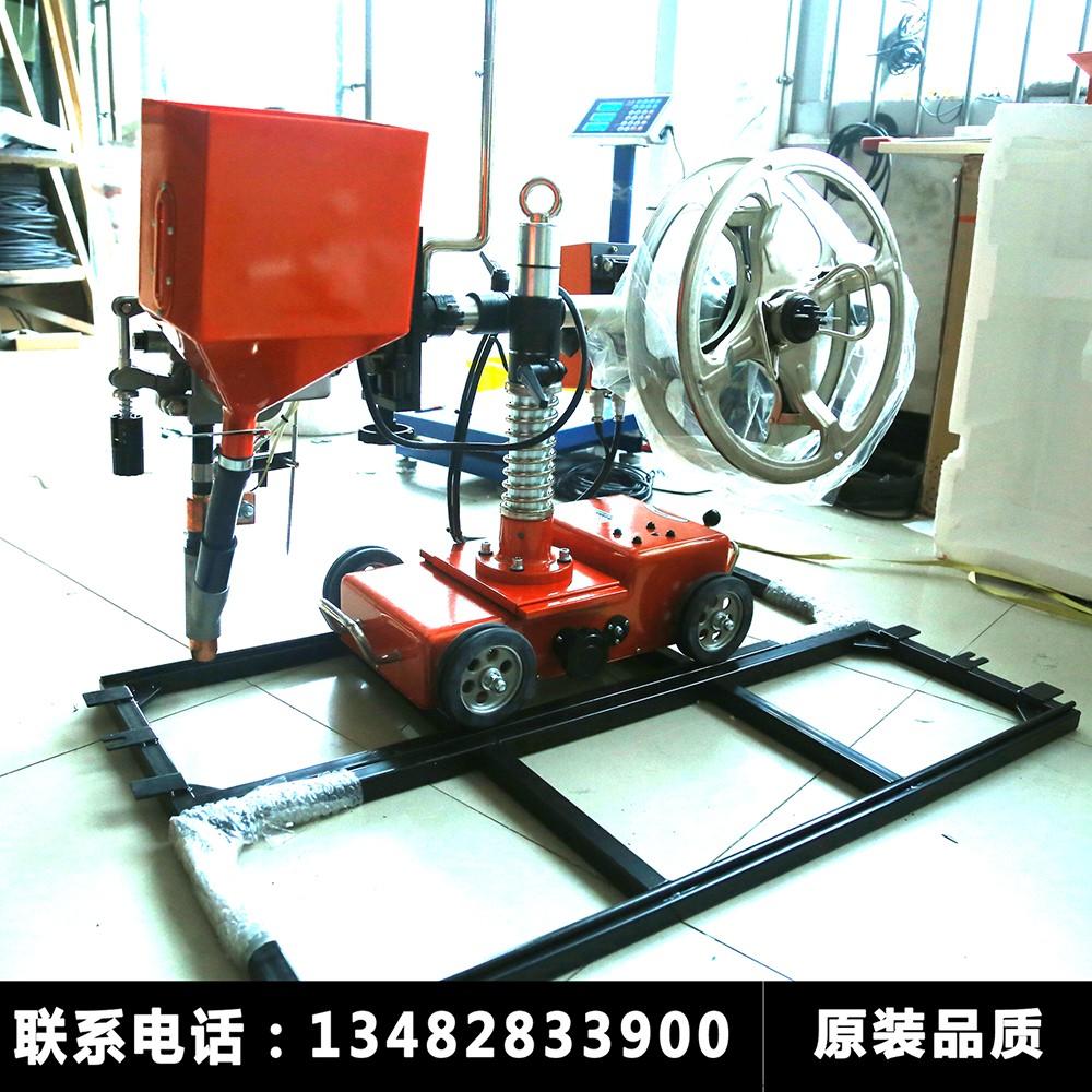 上海自动埋弧焊机小车 埋弧焊行走小车批发 凌兴供