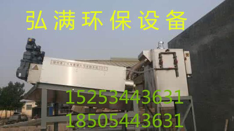 u=44318995,3826046101&fm=26&gp=0_副本.jpg
